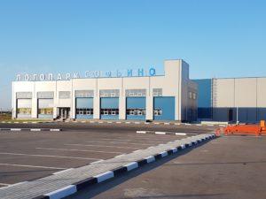 Логопарк Софьино-min